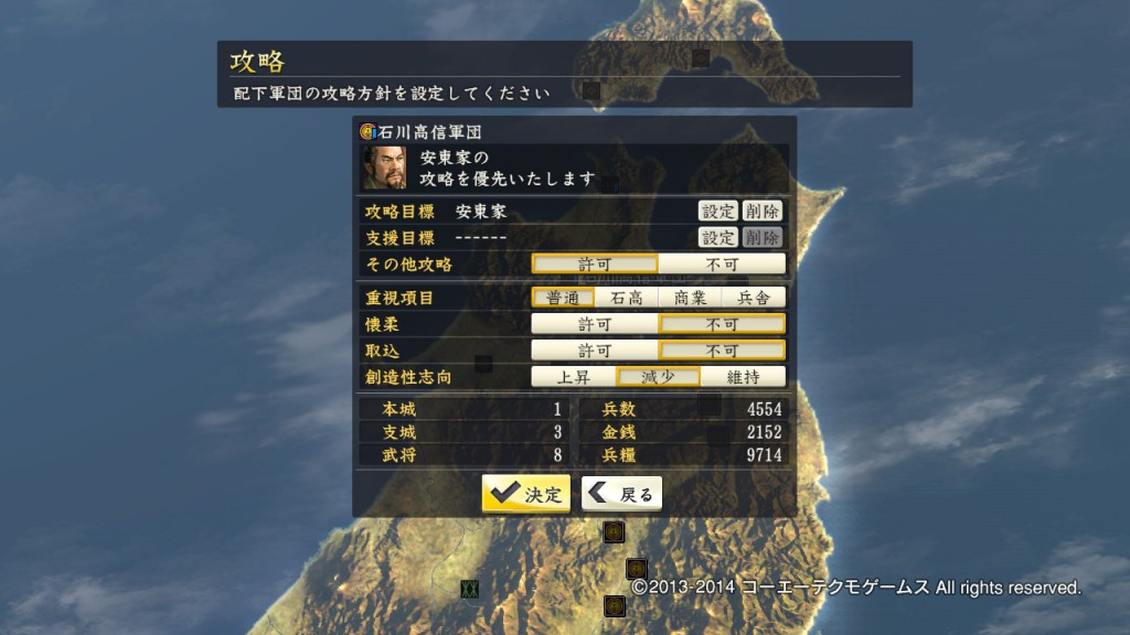 2014_12_12-14-06-31-982