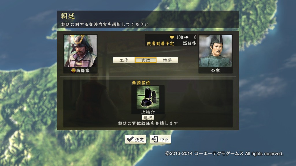 2014_12_12-17-12-41-113