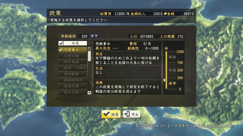 2014_12_16-11-46-46-722