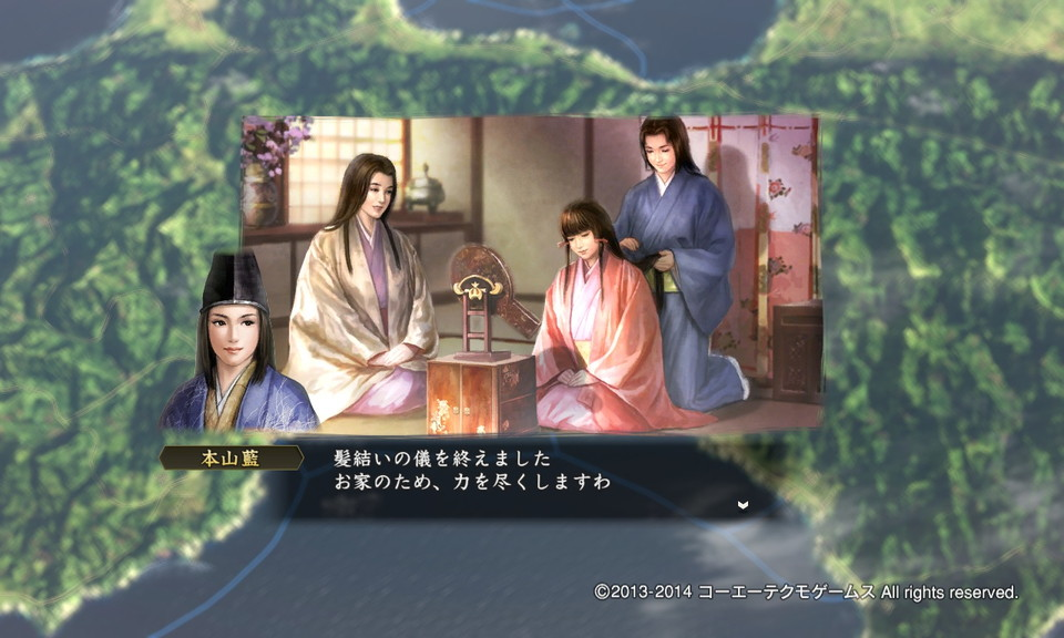 ai_kamiyui