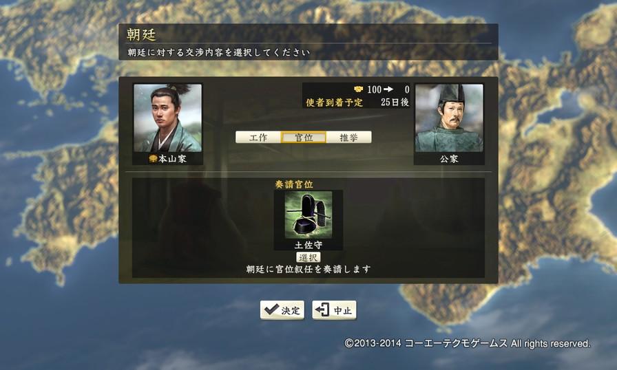motoyama2_1_5