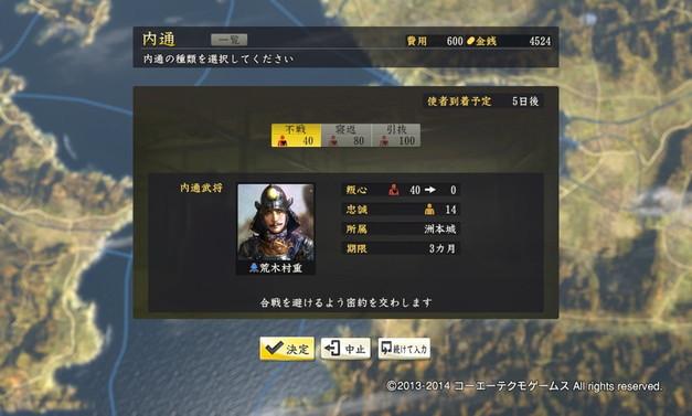 motoyama2_2_2