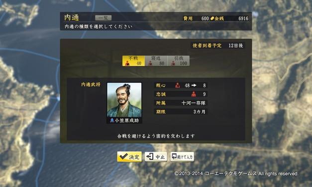 motoyama2_2_5