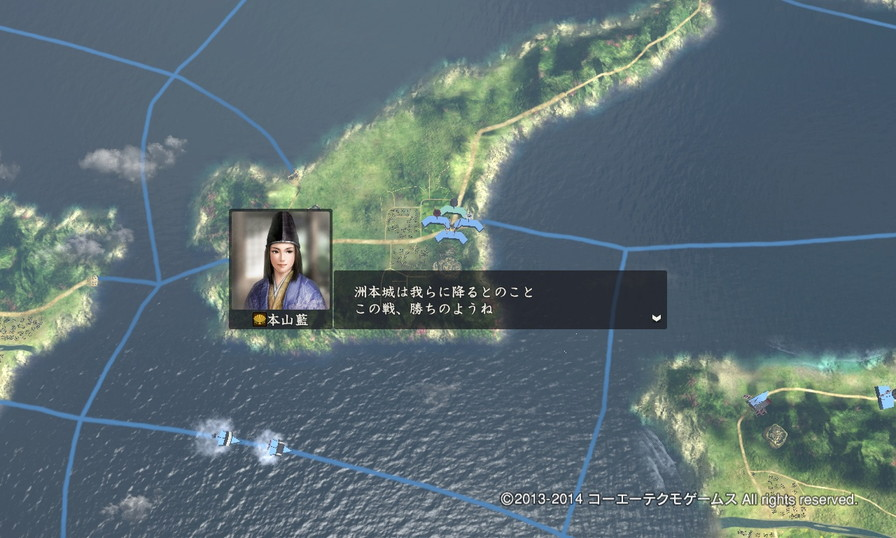 motoyama2_2_8