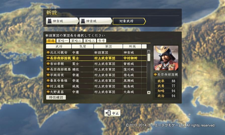 motoyama2_4_8