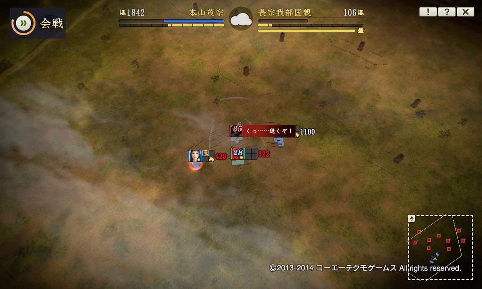 motoyama2_5
