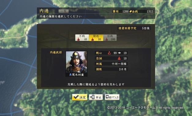 motoyama2_5_3