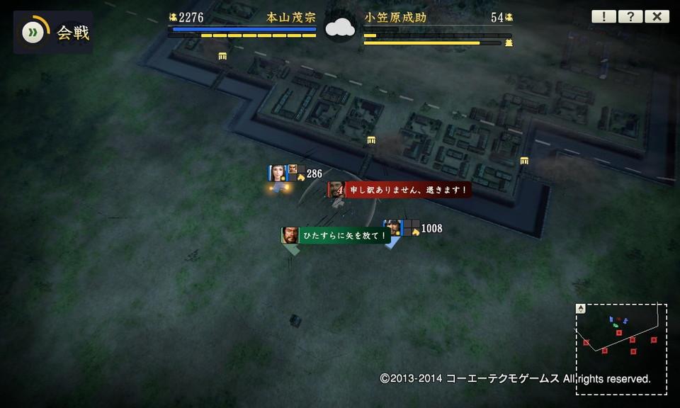 motoyama_3_1