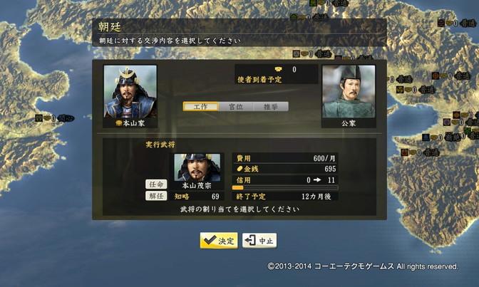 motoyama_3_4[1]