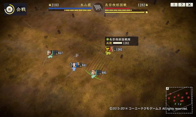 motoyama_4_1