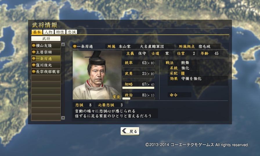 motoyama_6_4