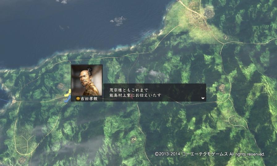 motoyama_6_6