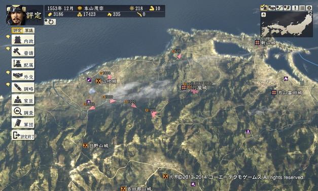 motoyama_7_3