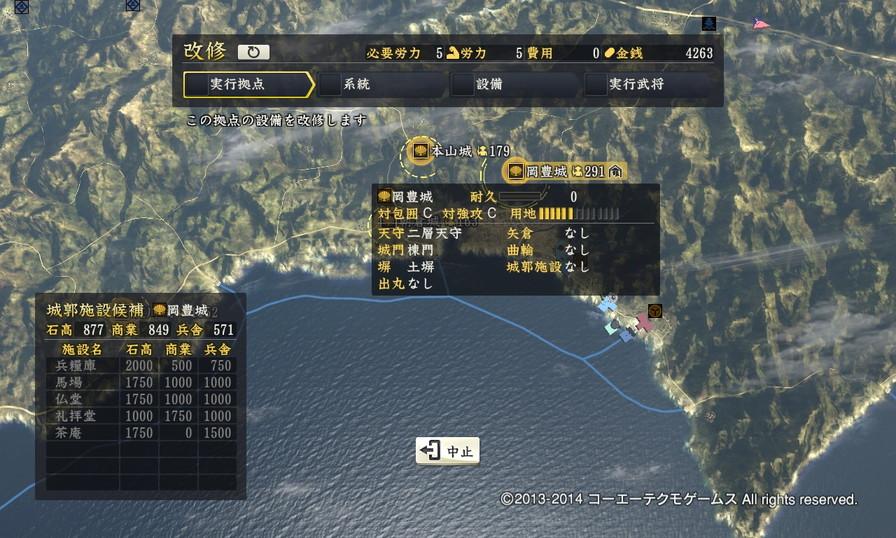 motoyama_7_4