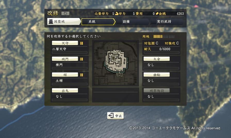 motoyama_7_5