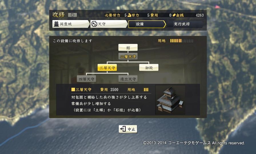 motoyama_7_6