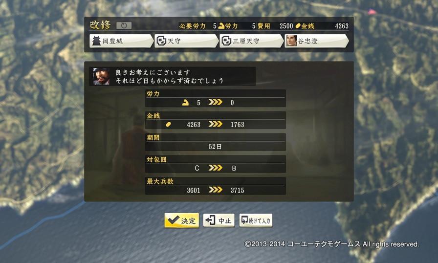 motoyama_7_7