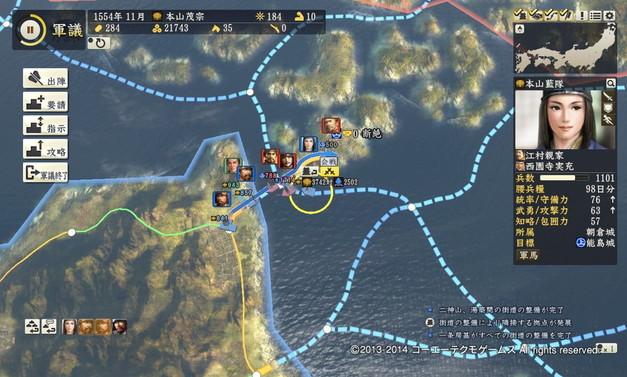 瀬戸内海で会戦