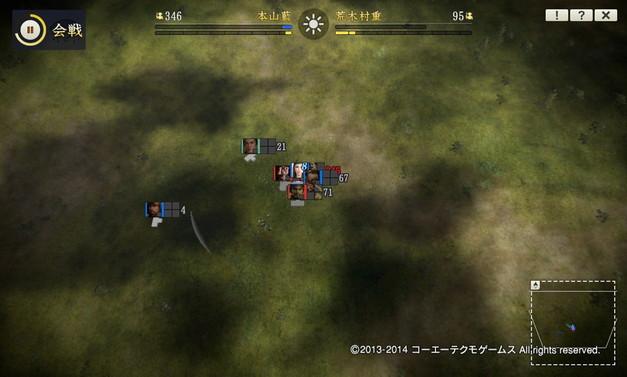 瀬戸内海戦の結果