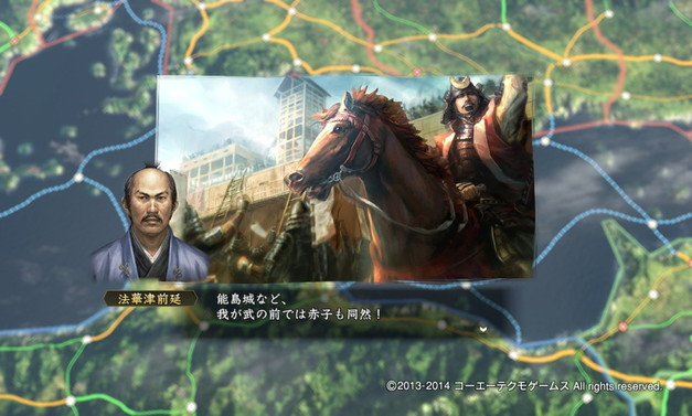 法華津さんが能島城を攻略した