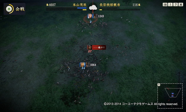 motoyama2_10_7_2