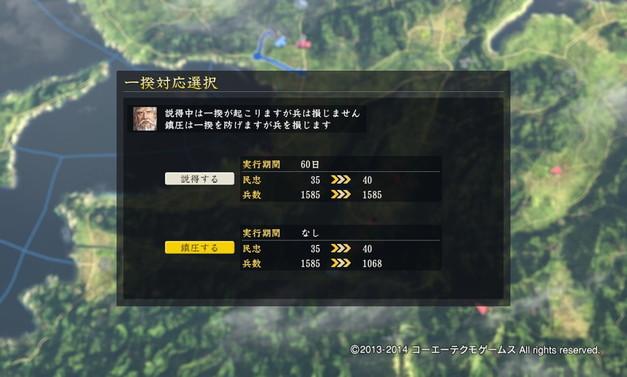 motoyama2_6_2