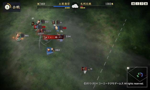 motoyama2_6_6