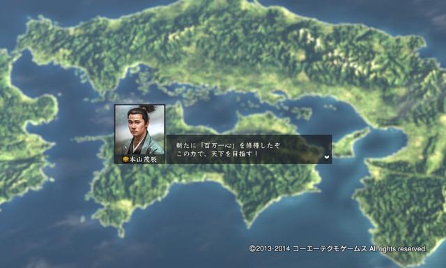 motoyama2_6_8