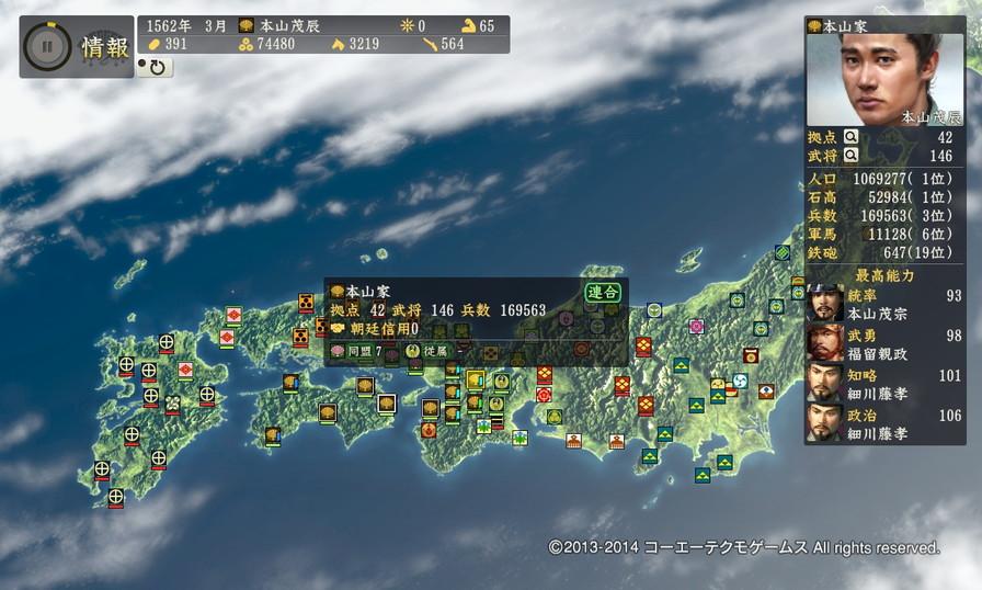 motoyama2_9_1