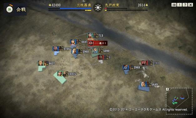motoyama3_10_2