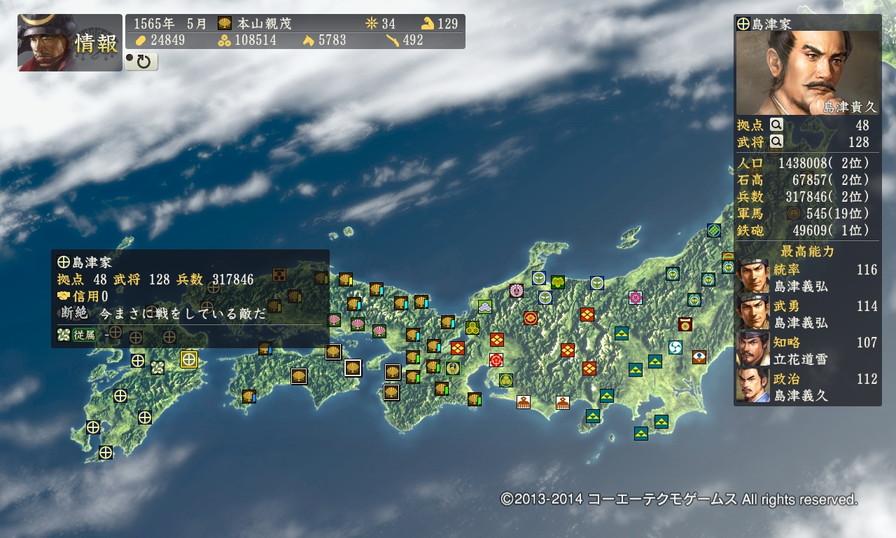 motoyama3_1_5