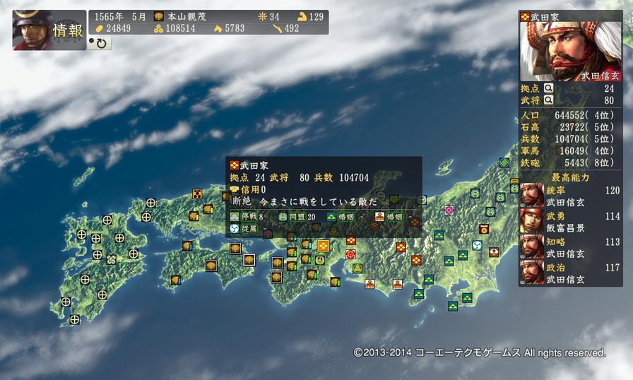 motoyama3_1_6