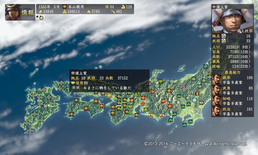 motoyama3_1_7