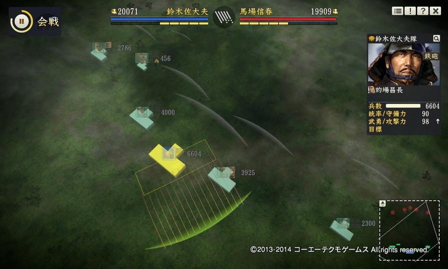 motoyama3_2_1