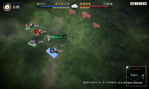 motoyama3_2_4