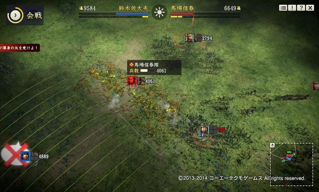 motoyama3_2_7