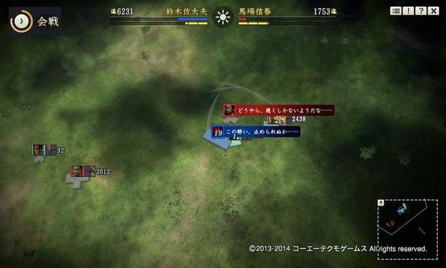 motoyama3_2_8