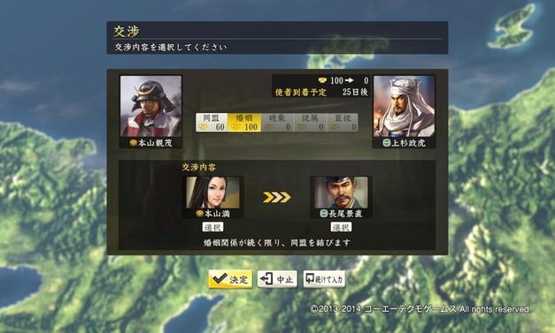 motoyama3_3_3