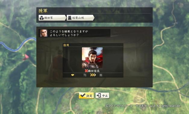 motoyama3_3_4