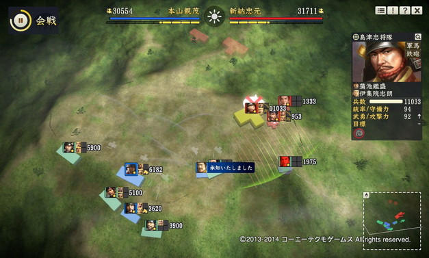 motoyama3_4_10