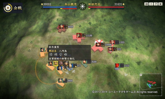 motoyama3_4_11