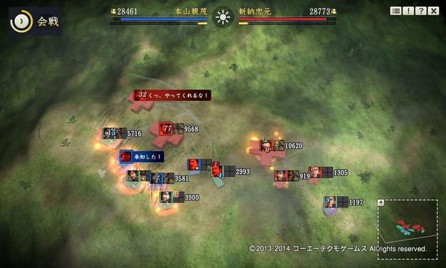motoyama3_4_13
