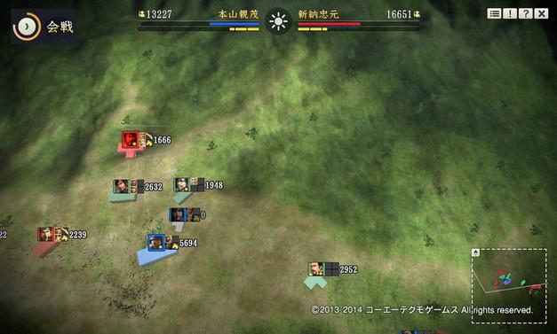 motoyama3_4_14