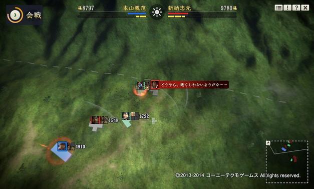 motoyama3_4_15