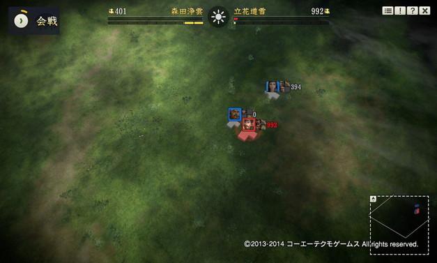motoyama3_4_4