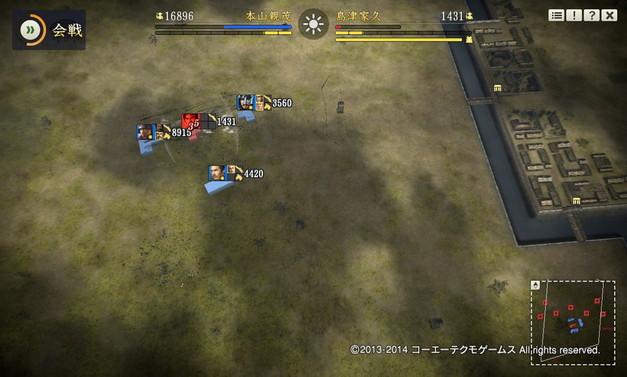 motoyama3_5_7