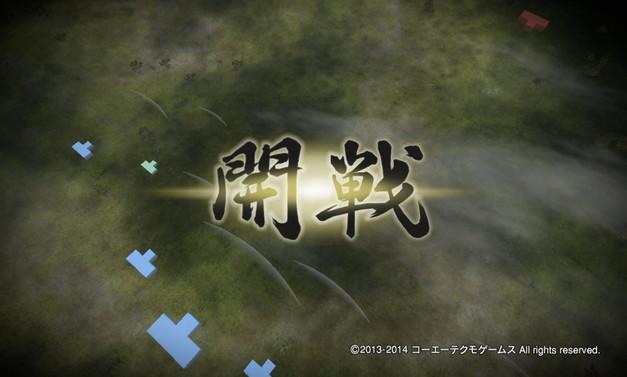 motoyama3_6_1