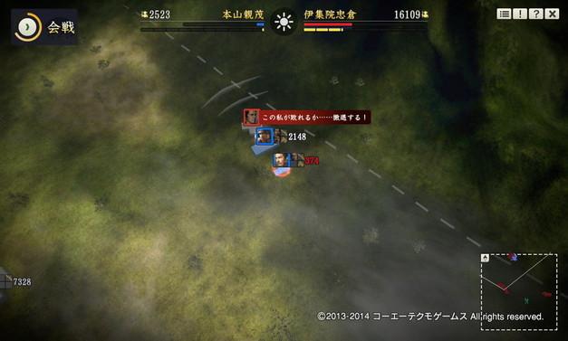 motoyama3_6_11