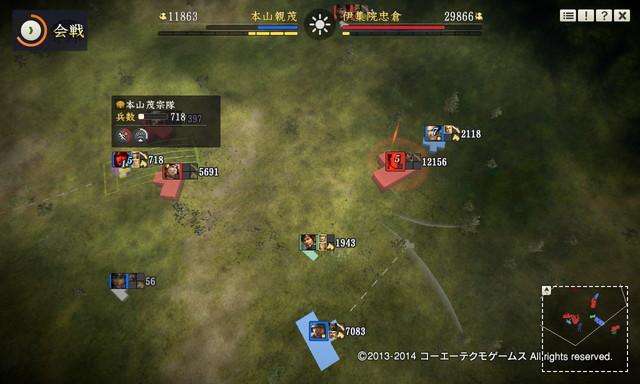 motoyama3_6_111