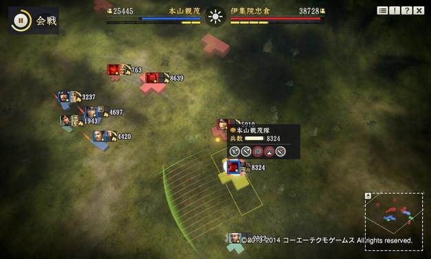 motoyama3_6_5